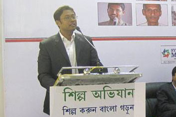 arijit egiye bangla